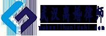 武汉交通事故律师/武汉工伤赔偿律师网logo